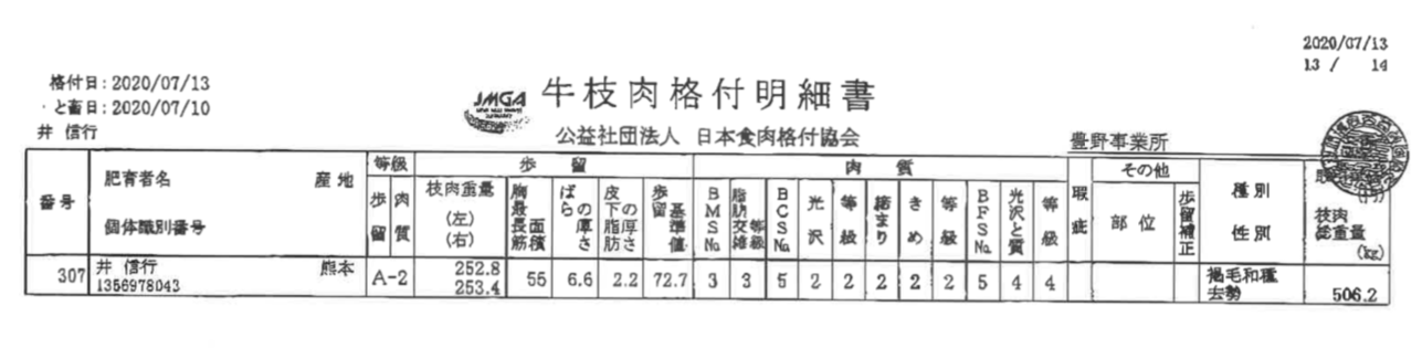 IMG-5568
